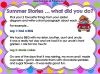 Back to School English Starter Activities (slide 13/17)