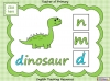 Beginning Sounds - i, n, m, d (slide 10/15)