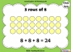 Making Arrays - Year 1 (slide 25/48)