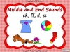 Middle and End Sounds -  ck, ff, ll, ss (slide 1/15)