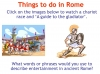 The Romans Complete Pack (slide 80/108)